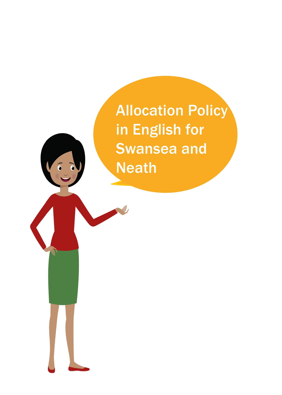 Allocation Policy English